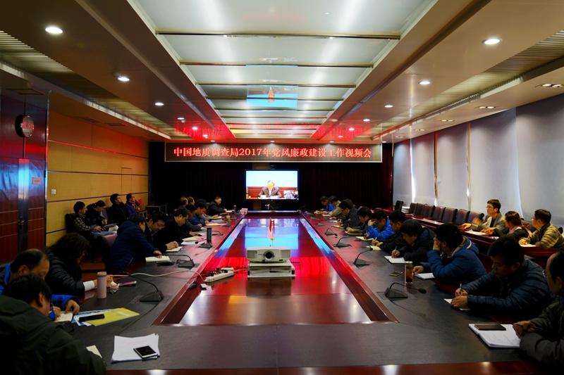 青岛海洋所组织干部职工收看局2017年党风廉政建设会